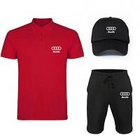Мужской летний костюм (поло/шорты/кепка) Ауди, костюм Audi хлопок, ТОП качества.