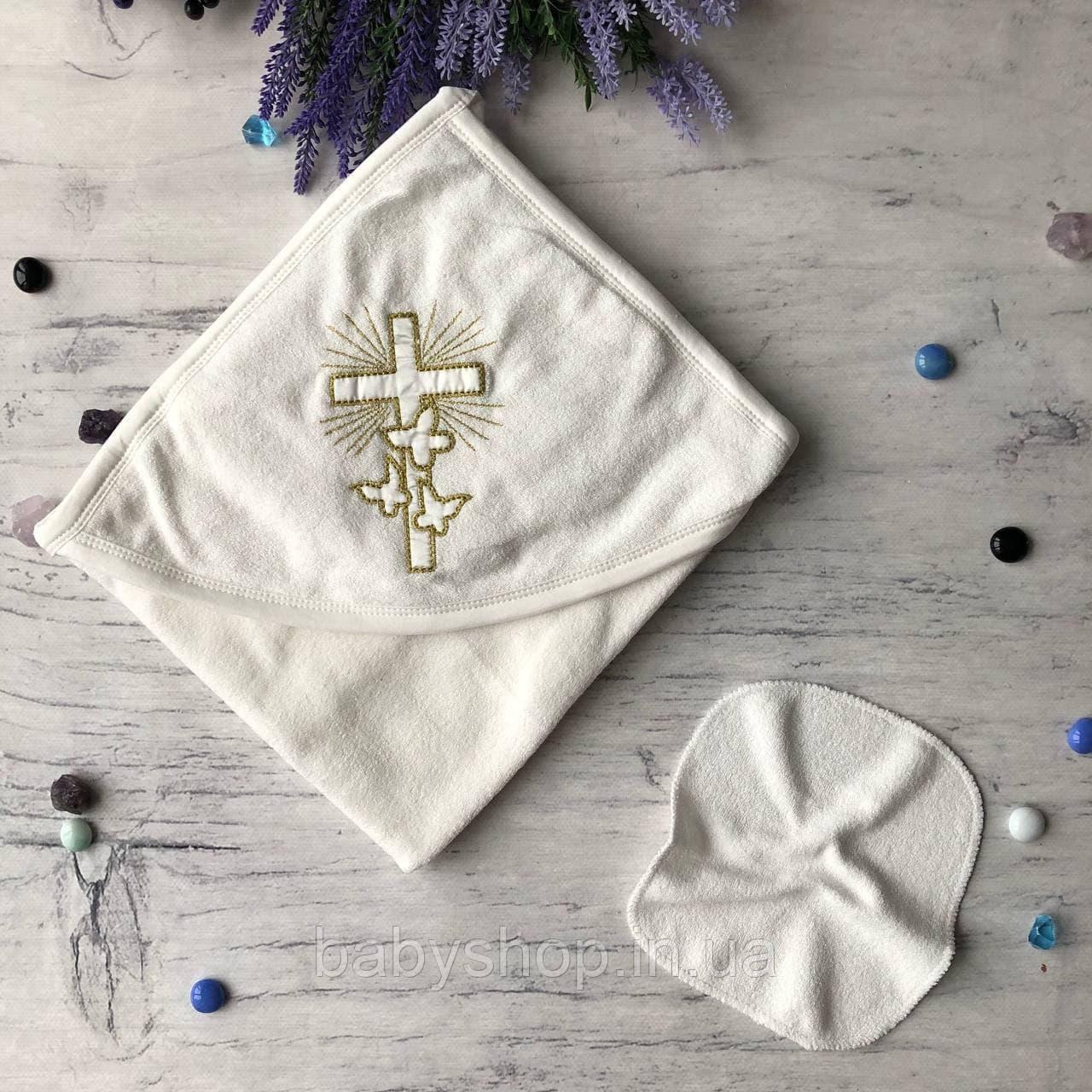 Крыжма для крещения на мальчика и девочку 2
