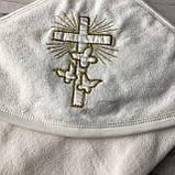 Крыжма для крещения на мальчика и девочку 2, фото 2
