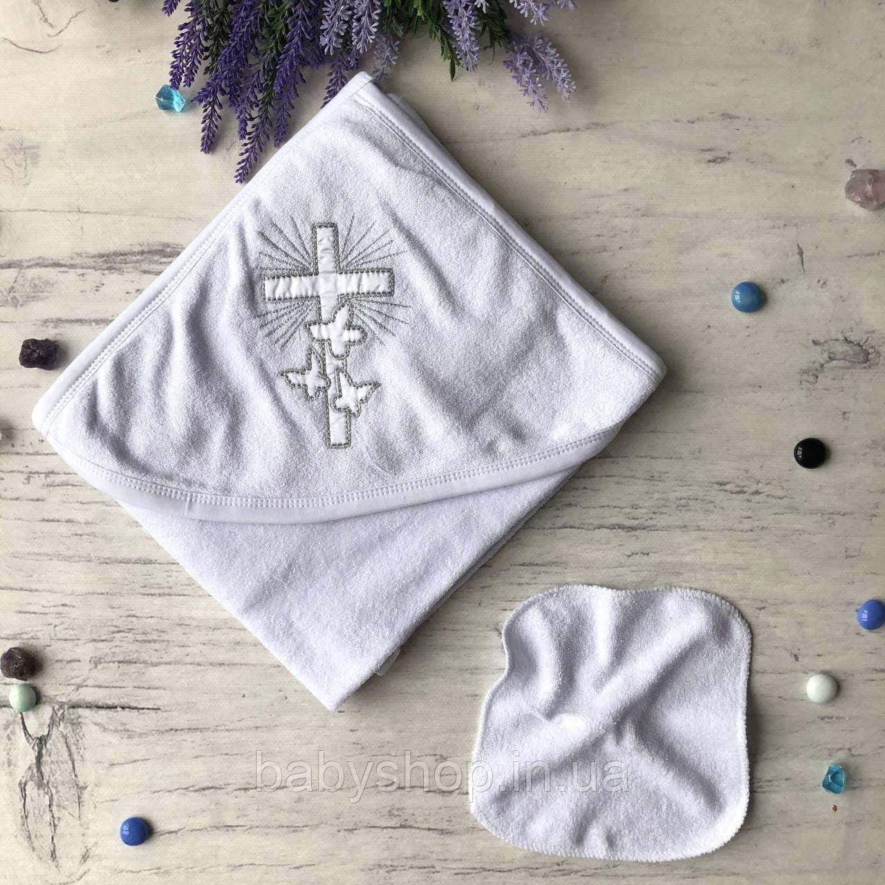 Крыжма для крещения на мальчика и девочку 1