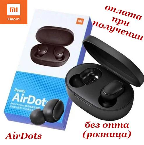 Беспроводные Bluetooth наушники Xiaomi Redmi AirDots s 2 TWS Mi True Wireless Earbuds розница ОРИГИНАЛ (6)