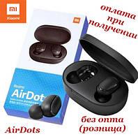 Беспроводные Bluetooth наушники Xiaomi Redmi AirDots s 2 TWS Mi True Wireless Earbuds розница ОРИГИНАЛ (6), фото 1