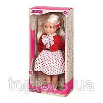 Ретро лялька Branford Our Generation Роза 46 см (BD61001Z)