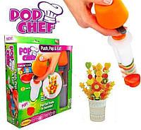 Набір для канапе Pop Chef   Набір для карвінгу
