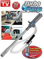 Аппарат для перекачивания жидкостей Turbo Pump | Насос для перекачки топлива