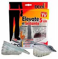 Супинатор для пятки Elevate Al Instante 5 см | Подпяточник для высоты | Полустельки силиконовые