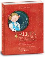 Книга Аліса в Країні Чудес, Ranok-Creative