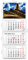 """Квартальный календарь """"Стандарт"""" 100 шт"""