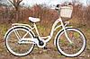 Велосипед VANESSA 26 Nexus 3 White Польша
