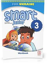 3 клас. Smart Junior for Ukraine Workbook, Зошит (Мітчел), MM Publications