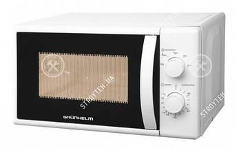 Микроволновая печь 20MX720-W Grunhelm
