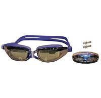 Спортивные очки для подводного плавания Sailto
