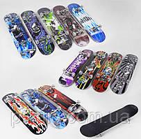 Скейт для підлітків дека 79 см, PU колеса діаметром 5 см, китайськи клен, підшипники ABEC-5. Скейтборд