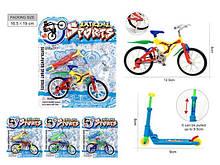 """Гра """"літаюча тарілка"""" 4вида, самокат складаний+велосипед, на планш. 16,5*19см /400-2/"""
