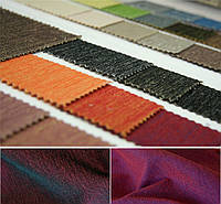 Мебельная итальянская ткань шенилл PANAREA