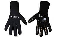 Перчатки для дайвинга Legend