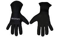 Перчатки для плавания Legend