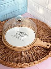 Доска для сыра (торта, пирожных, пиццы) из бамбука с керамической вставкой со стеклянным колпаком