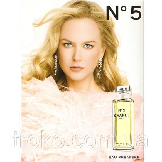 Chanel N°5 Eau PremiereотChanelдля женщин 50 ml