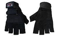 Перчатки для фитнеса мужские Solex