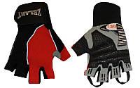 Перчатки спортивные с напульсником