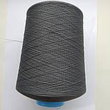 Текстурована нитка для оверлока Amann sabatex120 /10000m Німеччина колір 3631 сірий, фото 2
