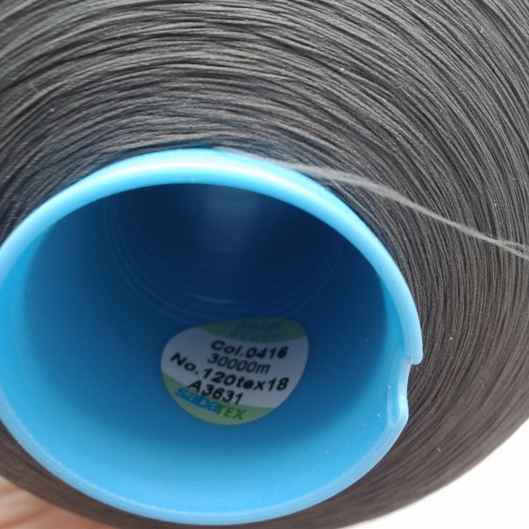 Текстурована нитка для оверлока Amann sabatex120 /10000m Німеччина колір 3631 сірий