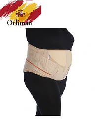 Напівжорсткий корсет попереково-крижового відділу Oneplus OPL161