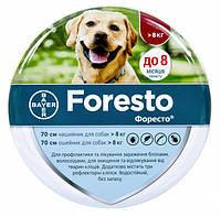 Ошейник ФОРЕСТО 70 см FORESTO от блох и клещей для собак весом более 8 кг на 8 месяцев
