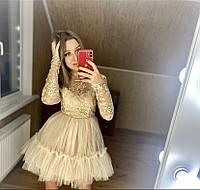 Жіноче плаття пишнее, бежеве із блискучого мережива та фатину, розмір 42/44