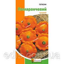 Патиссон Оранжевый 2 г