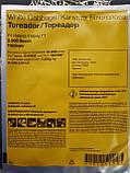 Насіння капусти Тореодор F1, 2500 насінин, фото 2