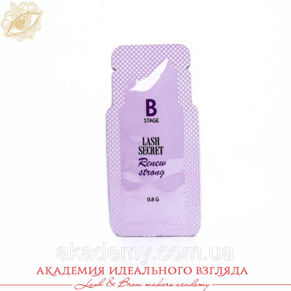 Состав для ламинирования ресниц Лаш Сикрет B STRONG Lash Secret (0,8г)