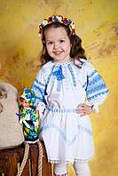 Костюм для девочки с вышивкой, размер 28