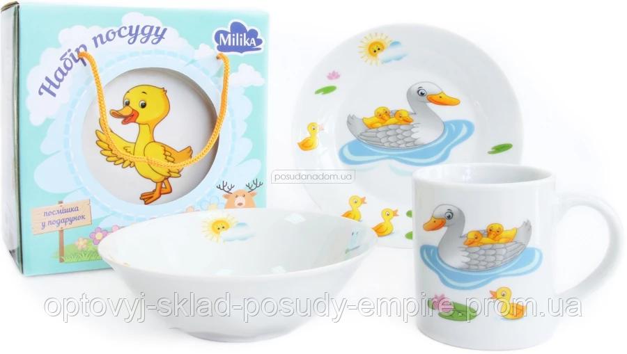 Дитячий набір столового посуду 3 предмета Milika Duck Family M0690-3