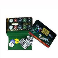 Покерный набор на 200 фишек и 2 колоды игральных карт