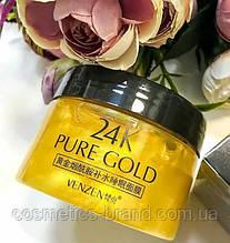 Ночная маска с ниацинамидом и частицами золота Venzen 24k Pure Gold LUXURY EFFECT, 120 г