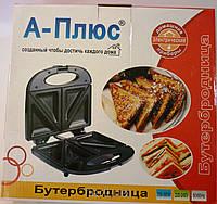 Сендвичница A + 2034 вафельница