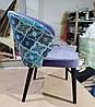 Стул Адриан, стул на металлическом каркасе с деревянными ножками для дома, кафе, кальянной.