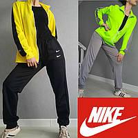 Женский спортивный костюм Nike Air. Спортивный комплект двойка. Дайвинг