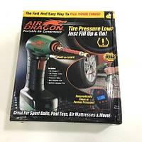 Портативный воздушный компрессор от прикуривателя Air Dragon Portable Air Compressor
