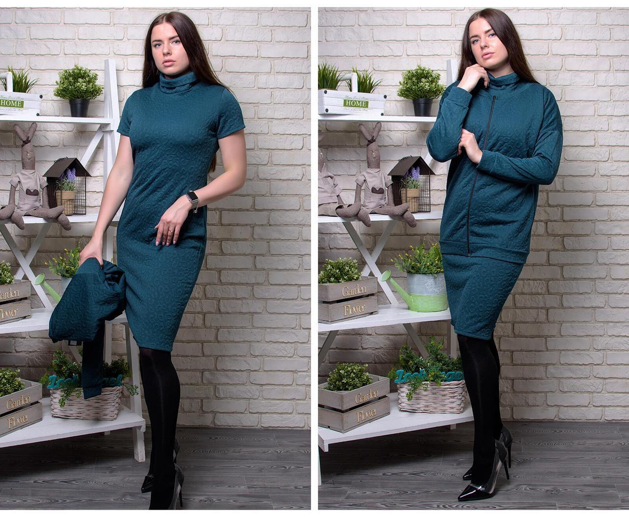 """Великолепный комплект-двойка (Платье+Жакет), ткань """"фактурный Трикотаж"""" 48, 50 размер 48"""