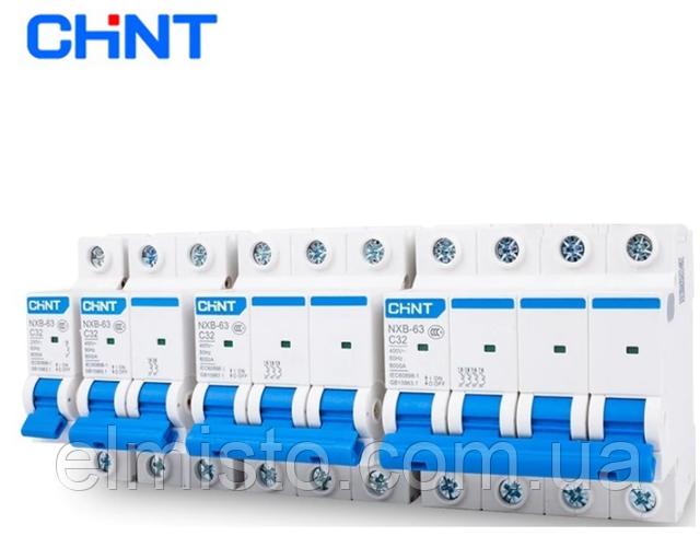 Модульный автоматический выключатель CHINT NXB-63по выгодной цене в Харькове