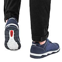 Кроссовки мужские Kindzer синие демисезонные текстиль 44 р. - 29 см (1356011063), фото 2
