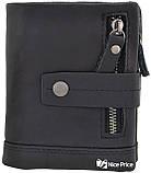Мужской кошелек портмоне Tribe N8124 из натуральной кожи, фото 2
