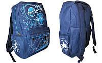 Городской рюкзак унисекс молодежный Converse
