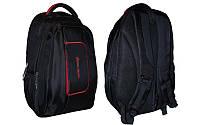 Городской рюкзак мужской молодежный