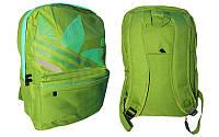 Городской рюкзак женский молодежный Daypack Adidas