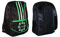 Городской рюкзак мужской молодежный Daypack Adidas