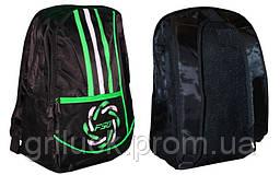 Рюкзак мужской городской повседневный молодежный 23 л Daypack Adidas
